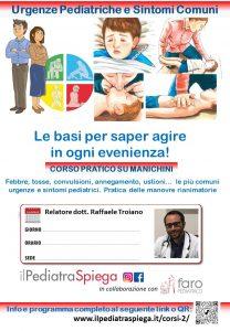corso urgenze pediatriche